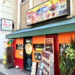 アペルタ 周辺 飲食店