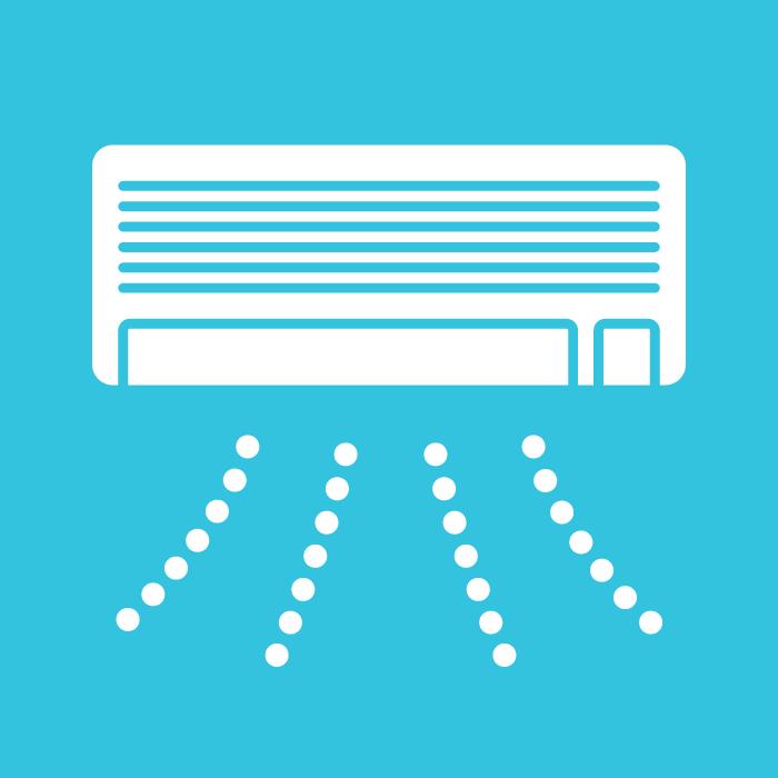 節電 ブロックチェーン 温度管理